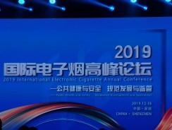 2019 International E-cigarette Annual Conference