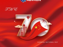 The 70th Chinese National Day