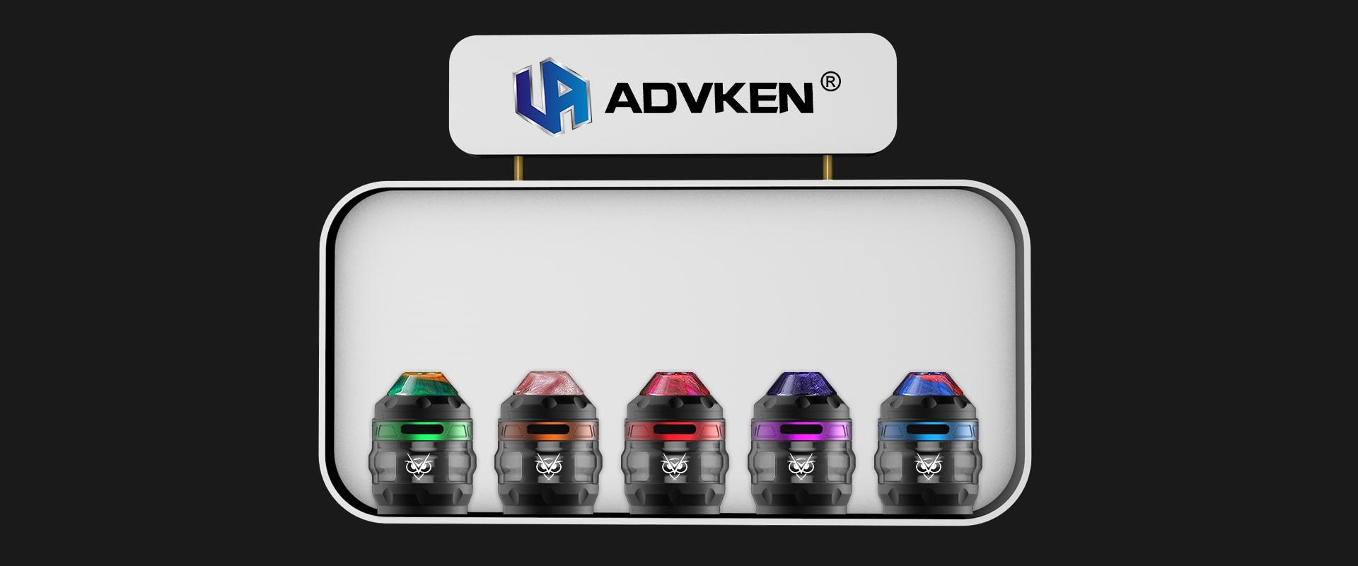 Advken Owl Starter Kit Tank